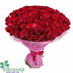 Букет 51 Роза №38