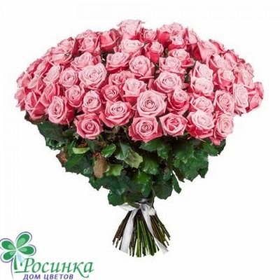 """51 Роза """"Виолетта"""" Букет  №240"""