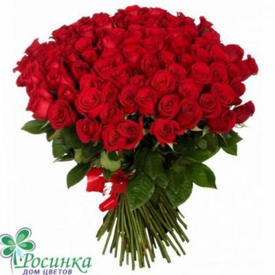 "51 Роза  ""Анастасия"" Букет №407"