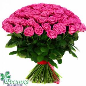 Букет из 51 розы №265