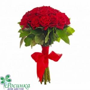 Букет из 15 роз №676