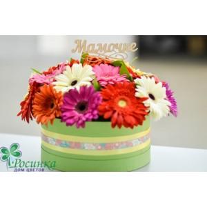 """Цветы в шляпной коробке """"Мамочке"""""""