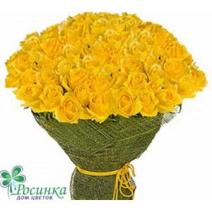 "101 роза ""Солнышко""  Букет №235"