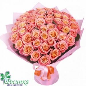 """51 Роза  """"Непредсказуемая"""" Букет  №239"""