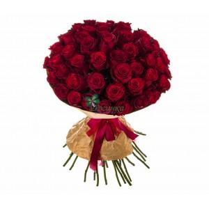 """Букет """"Пламя сердца"""" из 51 розы"""