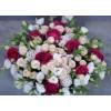Цветы для любимых №143