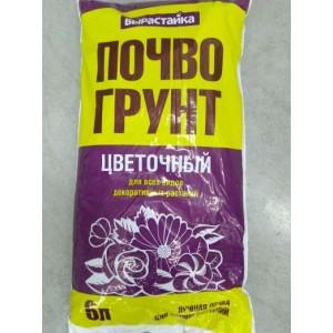 Почвогрунт Вырастайка-Цветочный 6л.