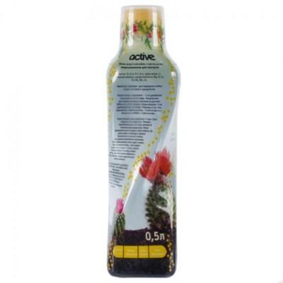 Удобрение Aktive для кактусов 0.5л.
