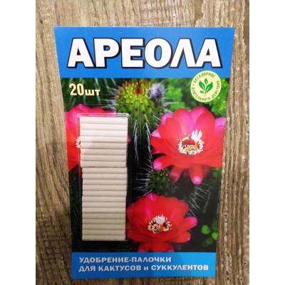 Удобрение-палочки Ареола для кактусов