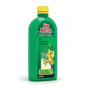 """Удобрение """"БиоМастер - для горшечных растений"""" 0.35л"""