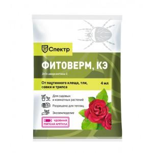 Биоинсектицид Спектр - Фитоверм КЭ 4мл