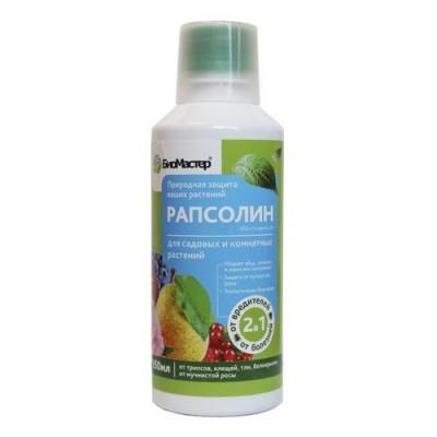 БиоМастер Рапсолин биофунгицид/инсектицид 0.35
