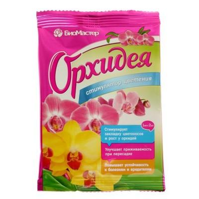 БиоМастер -Орхидея стимулятор цветения 2мл